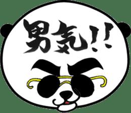 Dar-pan (panda of nihilistic) sticker #2111040