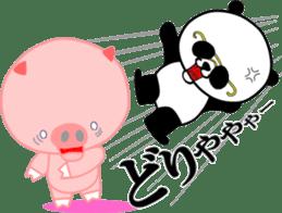 Dar-pan (panda of nihilistic) sticker #2111043