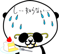Dar-pan (panda of nihilistic) sticker #2111045