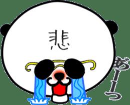 Dar-pan (panda of nihilistic) sticker #2111050
