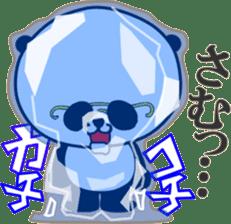 Dar-pan (panda of nihilistic) sticker #2111051