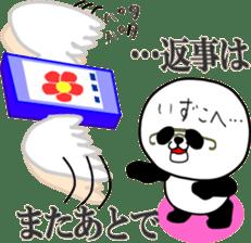 Dar-pan (panda of nihilistic) sticker #2111058