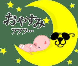 Dar-pan (panda of nihilistic) sticker #2111059