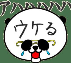 Dar-pan (panda of nihilistic) sticker #2111060