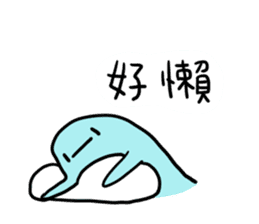 Hello! say Chinese (Taiwan Ver.) sticker #2111462