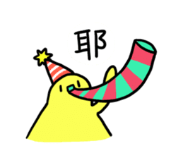 Hello! say Chinese (Taiwan Ver.) sticker #2111467
