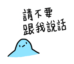 Hello! say Chinese (Taiwan Ver.) sticker #2111469