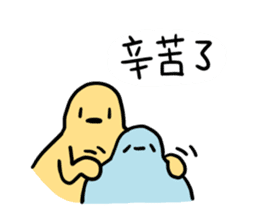 Hello! say Chinese (Taiwan Ver.) sticker #2111474