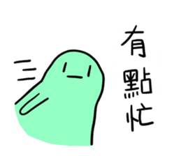 Hello! say Chinese (Taiwan Ver.) sticker #2111476