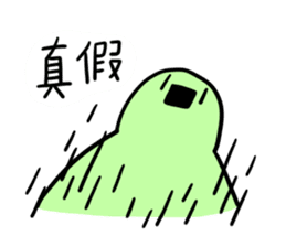 Hello! say Chinese (Taiwan Ver.) sticker #2111483