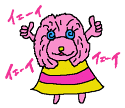 Toy poodle no.1 sticker #2111734