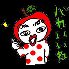 APPLE-chan(NIIGATA Ver)