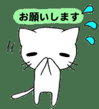 Very cute white cat sticker sticker #2112960