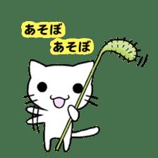 Very cute white cat sticker sticker #2112961