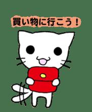 Very cute white cat sticker sticker #2112963