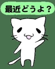 Very cute white cat sticker sticker #2112966