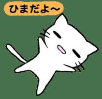 Very cute white cat sticker sticker #2112967
