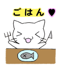 Very cute white cat sticker sticker #2112970