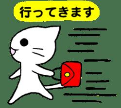 Very cute white cat sticker sticker #2112973