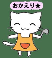 Very cute white cat sticker sticker #2112975