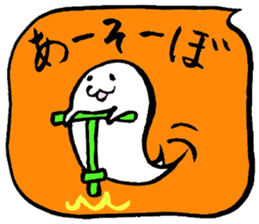 sweet haunted LunLun & Small bird! sticker #2113667
