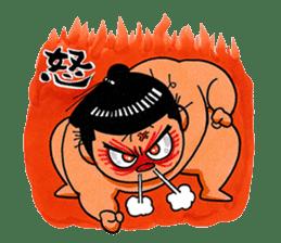 Dosukoi Stamp sticker #2114629