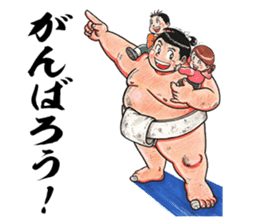 Dosukoi Stamp sticker #2114639