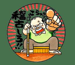Dosukoi Stamp sticker #2114641