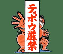 Dosukoi Stamp sticker #2114647