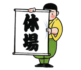 Dosukoi Stamp sticker #2114650