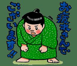 Dosukoi Stamp sticker #2114655