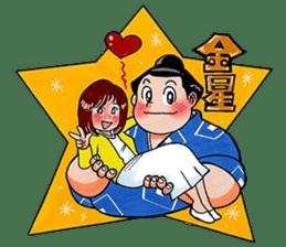 Dosukoi Stamp sticker #2114657