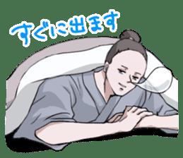 Sleeping TARO sticker #2115026