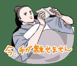 Sleeping TARO sticker #2115031