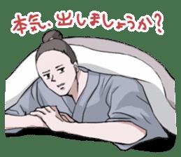 Sleeping TARO sticker #2115041