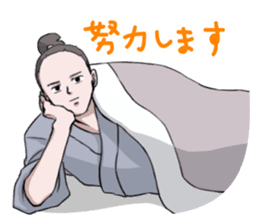 Sleeping TARO sticker #2115042
