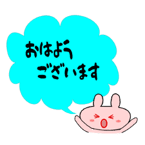 Message Usako sticker #2115422
