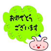 Message Usako sticker #2115428