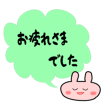 Message Usako sticker #2115432