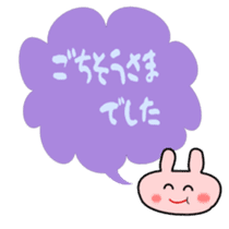 Message Usako sticker #2115433
