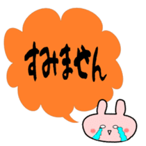 Message Usako sticker #2115436