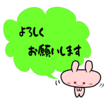 Message Usako sticker #2115442