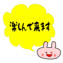 Message Usako sticker #2115444