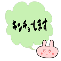 Message Usako sticker #2115445