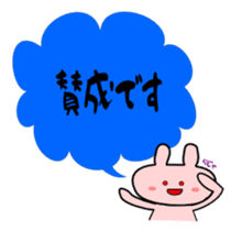Message Usako sticker #2115447
