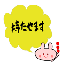 Message Usako sticker #2115448