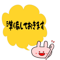 Message Usako sticker #2115449
