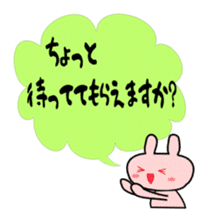 Message Usako sticker #2115451