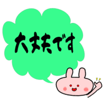 Message Usako sticker #2115453