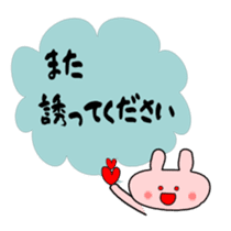 Message Usako sticker #2115456